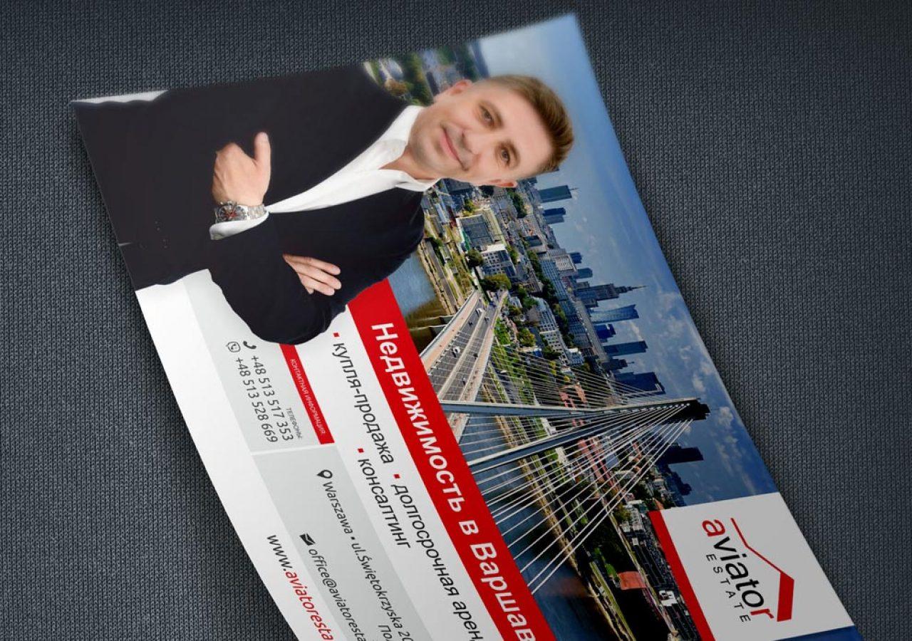 Aviator Estate - Projekt ulotki - Białystok - Warszawa
