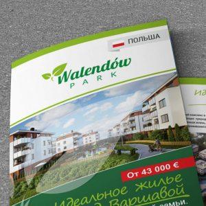 Walendów Park - Projekt ulotki - Białystok - Warszawa